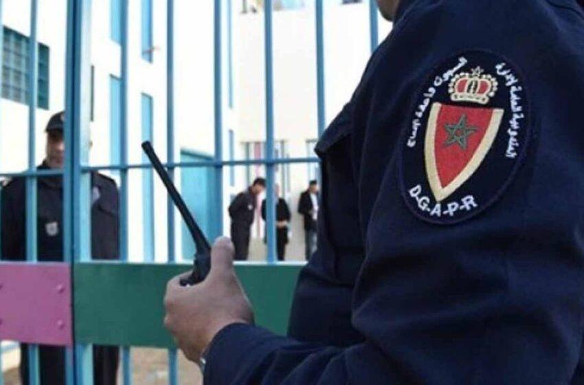 السماح لنزلاء المؤسسات السجنية بتلقي قفة المؤونة خلال فترة عيد الفطر وفق برمجة زمنية
