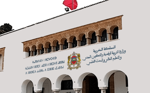 وزارة التربية الوطنية تعلن عن موعد معالجة طلبات الإنتقال والإستفادة من المعاش