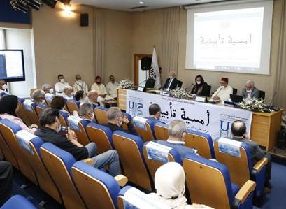 جامعة الحسن الثاني بالدار البيضاء : تأبين من وافتهم المنية من أساتذة وموظفين وطلبة وشركاء خلال فترة الجائحة